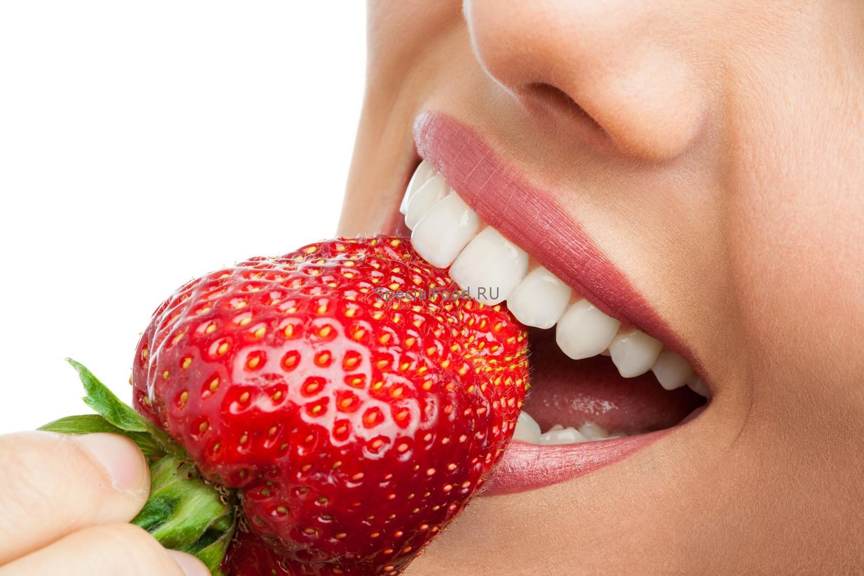Клубника для зубов