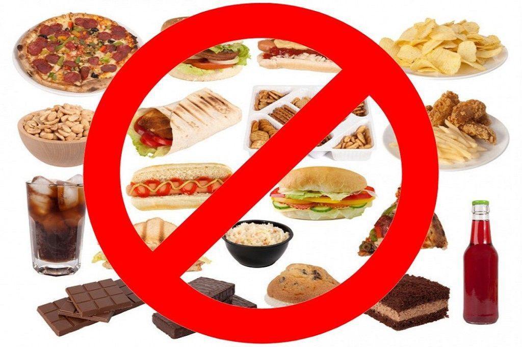Нельзя кушать на ужин