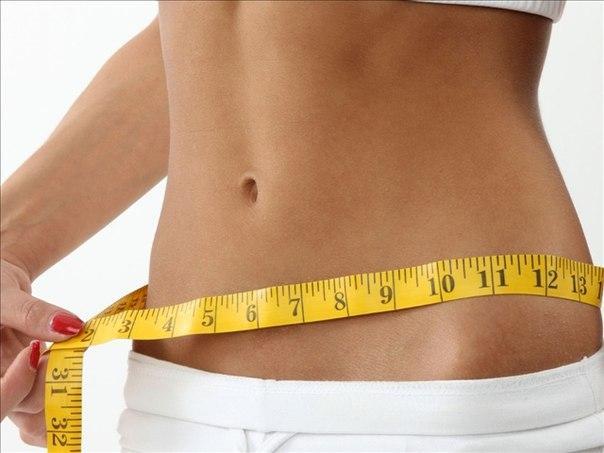 Листата для похудения