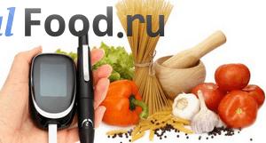 Что можно и нельзя кушать при сахарном диабете 2 типа (таблицы)