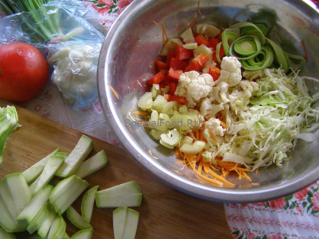 Овощи нарезаны