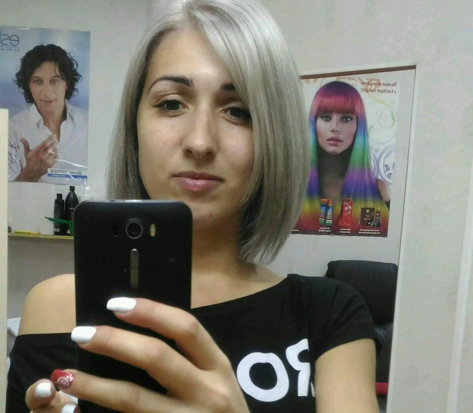 Вероника Санина